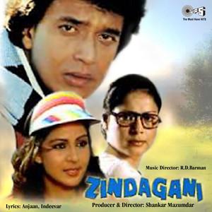 Zindagani (Original Motion Picture Soundtrack)