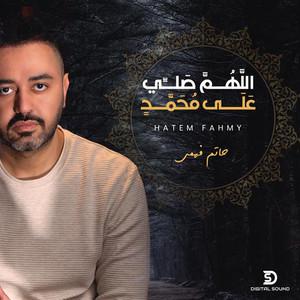 Allahum Salli Ala Mohamed