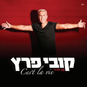 Eliach Ba (Alla Ya-Babba) by Kobi Peretz