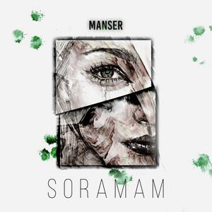 Soramam