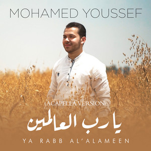 Ya Rabb Al'alameen (Acapella Version)