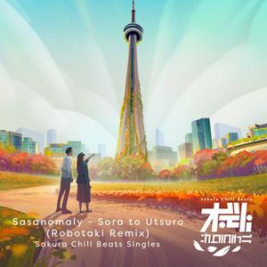 空と虚 (Robotaki Remix) - Sakura Chill Beats Singles