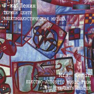 Vladimir Nikolaev. Echolalia for 2 flutes and tape by Theremin Center