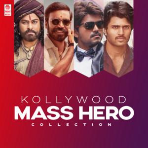 Kollywood Mass Hero Collection