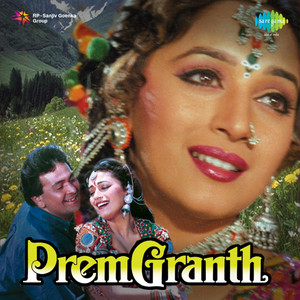 Prem Granth (Original Motion Picture Soundtrack) album