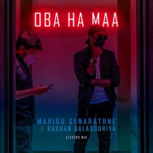 Oba Ha Maa - Electro Mix