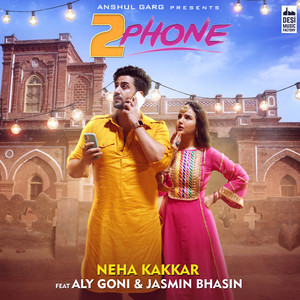 2 Phone