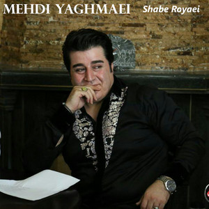 Shabe Royaei