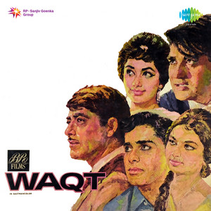 Waqt (Original Motion Picture Soundtrack) album