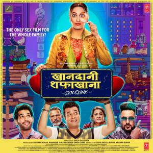 Koka by Jasbir Jassi, Badshah, Dhvani Bhanushali