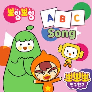 PPOPPOPPO Friends ABC Song (Alphabet Song)