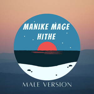 Manike Mage Hithe - Male Version by Traxeon