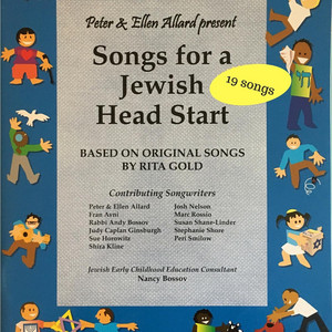 Songs for a Jewish Head Start