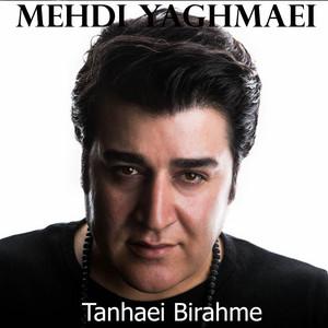 Tanhaei Bi Rahme