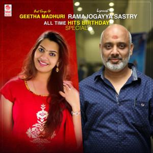Best Songs Of Geetha Madhuri - Lyricist Ramajogayya Sastry All Time Hits Birthday Special
