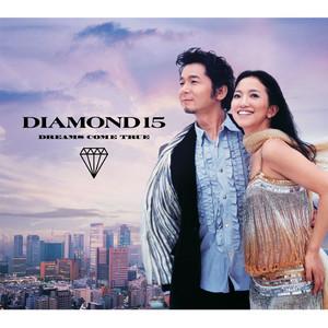 DIAMOND15 album