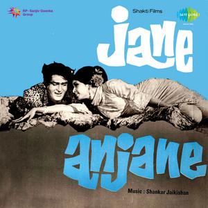 Jane Anjane (Original Motion Picture Soundtrack) album