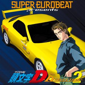 SUPER EUROBEAT presents INITIAL D 〜D SELECTION 2〜 album