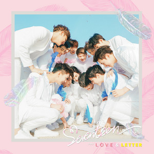 Seventeen – Pretty U (Studio Acapella)