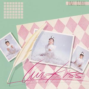 Junjou cover art