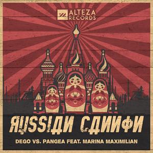 Russian Cannon cover art