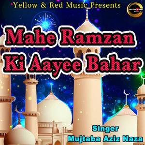 Mahe Ramzan Ki Aayee Bahar