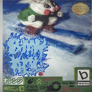 Bunny Hill Original Soundtrack