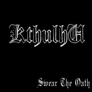 Kthulhu