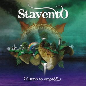 Prin Se Gnoriso (Ta Kakos Kimena) cover art