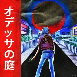 violet evergarden cover art