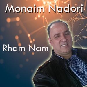 Rham Nam