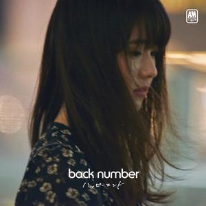 ハッピーエンド - instrumental by back number