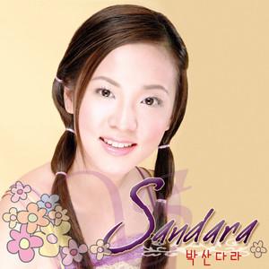 Sandara Park profile picture