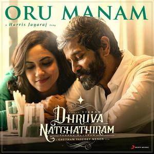 Oru Manam cover art