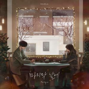마지막 날에 Moving On by KYUHYUN