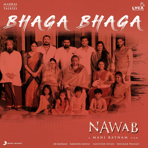 Bhaga Bhaga