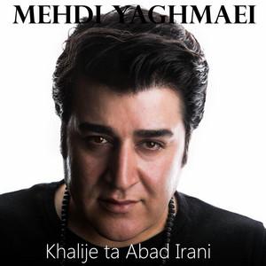 Khalije Ta Abad Irani