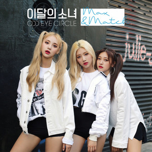 LOONATIC cover art