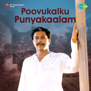Ponnarayalile