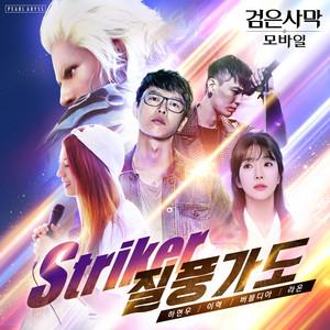 JILPOONGGADO Ha hyun woo Version cover art