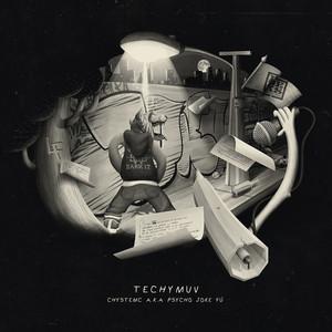 Adermatoglifia cover art