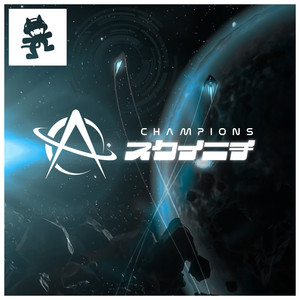 Astronaut ft Harry Brooks Jnr – Champions (Acapella)
