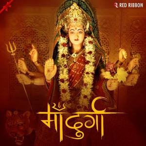 Maa Durga album