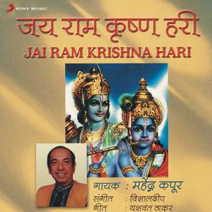 Shri Krishna Manmohan