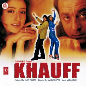 Oh Gori Gori Chali Kahan (Instrumental)