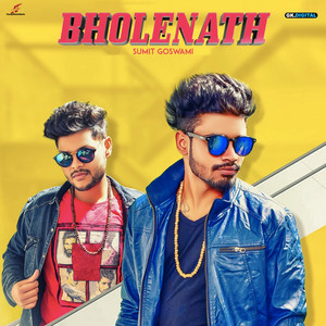 Bholenath.wav cover art