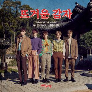 N.Flying 3rd Mini Album [THE HOTTEST : N.Flying]