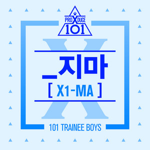 X1-MA cover art