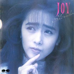 Koihitoyo cover art