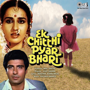 Ek Chitthi Pyar Bhari (Original Motion Picture Soundtrack) album